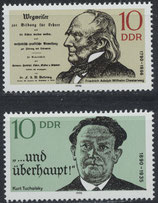 DDR 3320-3321 postfrisch