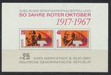 DDR Block 26    1315B-1316B postfrisch