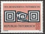 1585 postfrisch (AT)