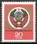 1813 postfrisch (DDR)