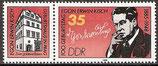 DDR 2940 postfrisch mit Zierfeld