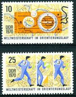 DDR 1605-1606 postfrisch
