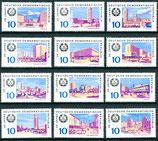 DDR 1495-1506 postfrisch