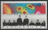 1973  postfrisch  (BRD)