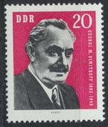 DDR 894  postfrisch