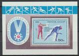 5154  Block 154 postfrisch (SU-Sport)