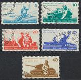 DDR 876-880 philat. Stempel (1)
