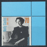 BRD 3230 postfrisch mit Eckrand rechts oben