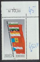DDR 2507 postfrisch mit Eckrand rechts oben