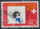 CH 1151 gestempelt