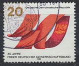 DDR 2951  philat. Stempel (1)