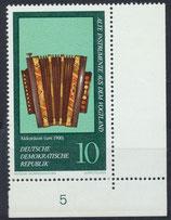 DDR 2224 postfrisch mit Eckrand rechts unten