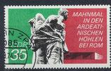 DDR 1981 philat. Stempel