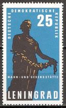1048 postfrisch (DDR)