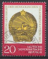DDR 1688 gestempelt