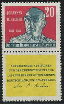 DDR 732 postfrisch mit Zierfeld