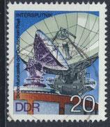 DDR 2122  philat. Stempel (1)