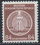 DDR-DI 17xX postfrisch