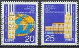 DDR 1575-1576 gestempelt