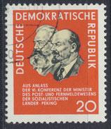 DDR 1120 philat. Stempel (2)