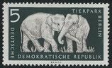 551 postfrisch (DDR)