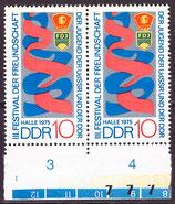 DDR 2044 postfrisch waagrechtes Paar mit Bogenrand unten