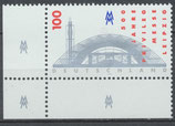 1905 postfrisch mit Eckrand links unten (BRD)