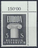 AT 1081 postfrisch mit Eckrand rechts oben (RWZ 150,00)