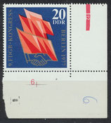 DDR 2219 postfrisch mit Eckrand rechts unten