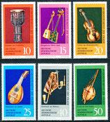 DDR 1708-1712 postfrisch