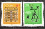 2308-2309 postfrisch (DDR)
