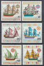 3408-3413 gestempelt (BG-Schiffe)