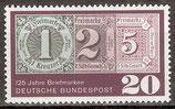 BRD 482   postfrisch