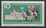 DDR 886  postfrisch