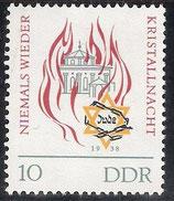 997 postfrisch (DDR)