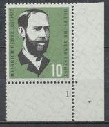 252 postfrisch mit Formnummer 1 (BRD)