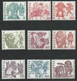 1100-1108 A postfrisch   (CH)