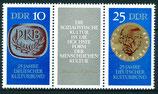 DDR 1592-1593 postfrisch Dreierstreifen mit Zierfeld