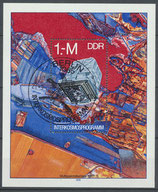 DDR Block 52    2313 gestempelt (1)