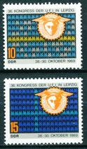 1515-1516 postfrisch (DDR)