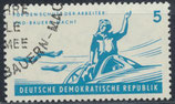 DDR 876  philat. Stempel