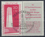 DDR 783 + Zierfeld  philat. Stempel