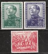 286-288 postfrisch (DDR)