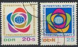 DDR 1377-1378  philat. Stempel