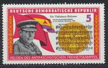 DDR 1196 postfrisch