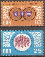 1278-1279 postfrisch (DDR)