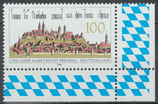 BRD 1856 postfrisch Eckrand rechts unten