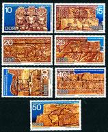 DDR 1584-1590 postfrisch