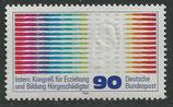 1053  postfrisch  (BRD)