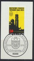 963 mit Ersttagssonderstempel (BRD)